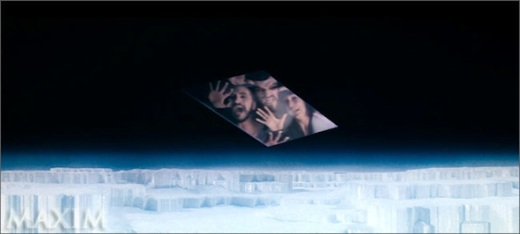phantom-zone